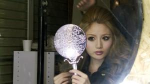 """Szene in Tokio aus dem Dokumentarfilm """"Sehnsucht nach Schönheit"""""""